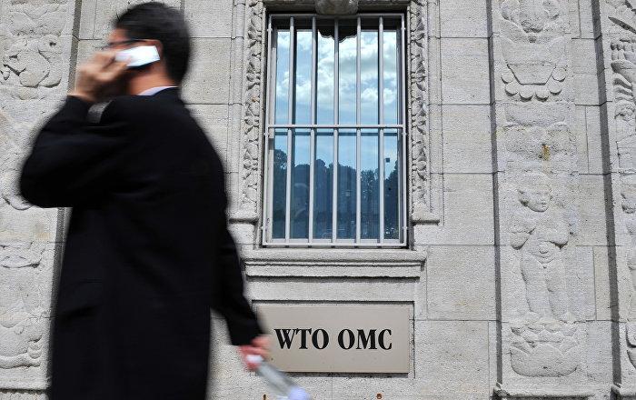 Rusija podnela tužbu STO zbog američkih carina na čelik i aluminijum