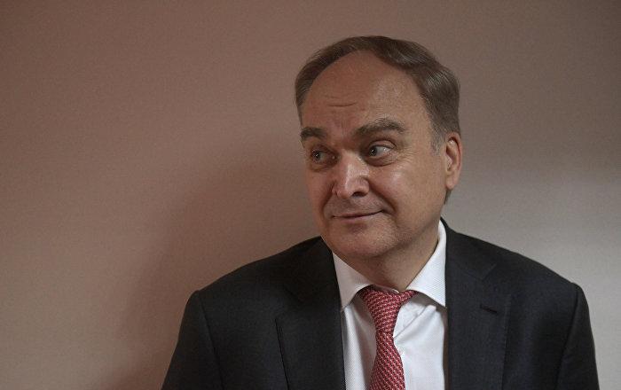 Ruski ambasador: Moskva je otvorena za Putinovu posetu SAD