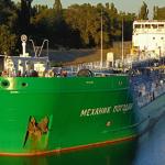 Ukrajina blokirala ruski tanker