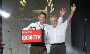 """58. SABOR U GUČI: Trnavcu zlatna truba """"Novosti"""""""