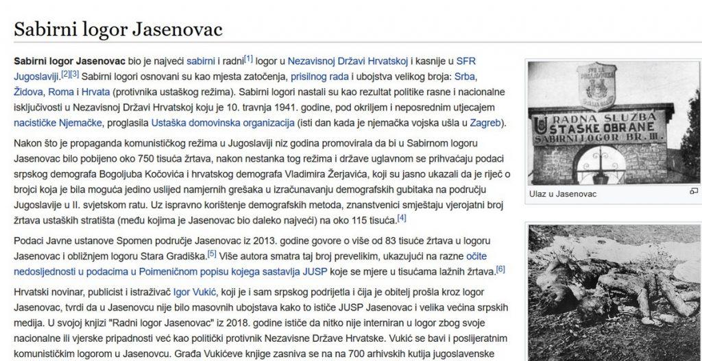 ZLOČIN NA VIKIPEDIJI Činjenice o Jasenovcu na hrvatskoj verziji poznatog sajta SRAMOTNO FALSIFIKOVANE