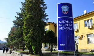 """DIJALOG BEOGRADA I PRIŠTINE: Traže """"dolinu"""", ruše dogovor!"""