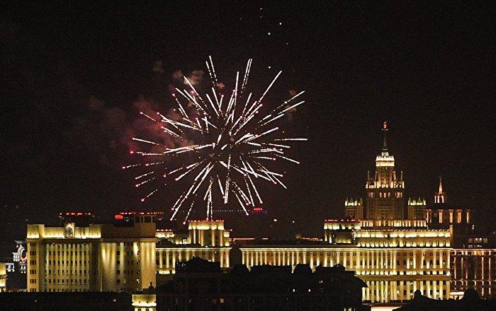 Pet miliona ljudi proslavilo Dan Moskve (foto, video)
