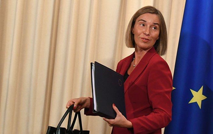 Gaf Mogerinijeve: Na sajtu priznala državu Kosovo