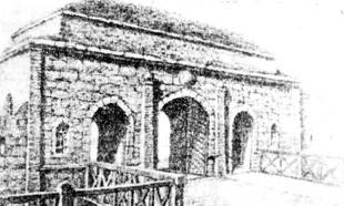 Deo Stambol-kapije otkriven na Trgu republike?