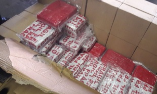 Francuska: Srbin pao sa 153 kilograma droge