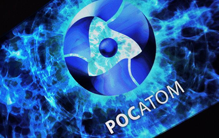 Atomska diplomatija: Kakav su to nuklearni dogovor postigle Rusija i Argentina