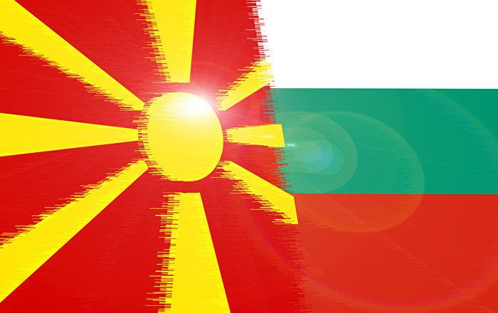 Bugarski ministar preti Makedoniji