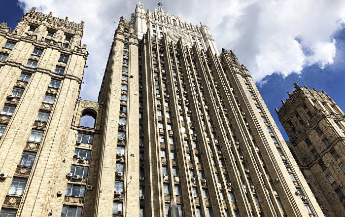 Rusija će pažljivo pratiti kako SAD poštuju Sporazum o likvidaciji raketa