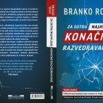Idealan novogodišnji poklon - nova knjiga Branka Rosića