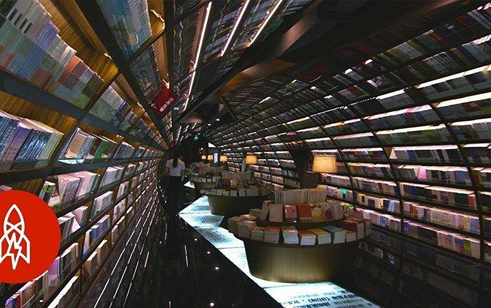 Raj za knjiške moljce: Beskonačno prostranstvo knjiga