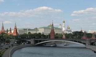 Moskva spremna za saradnju pod jednim uslovom