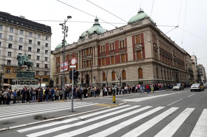 narodni muzej, red
