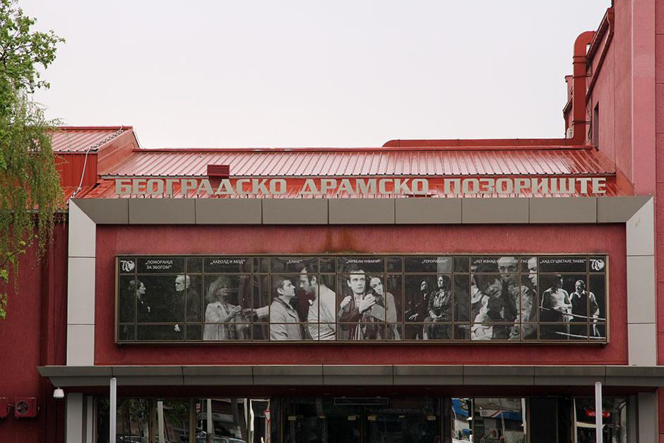 bata živojinović, mural, beogradsko dramsko pozorište