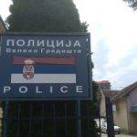 ZBOG SERIJE KRAĐA: Bugarke osuđene uslovno i proterane iz Srbije