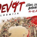 DEV9T - poziv za umetnike!
