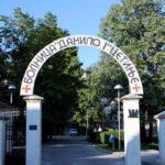 Cetinjska bolnica dobila skener od beranske