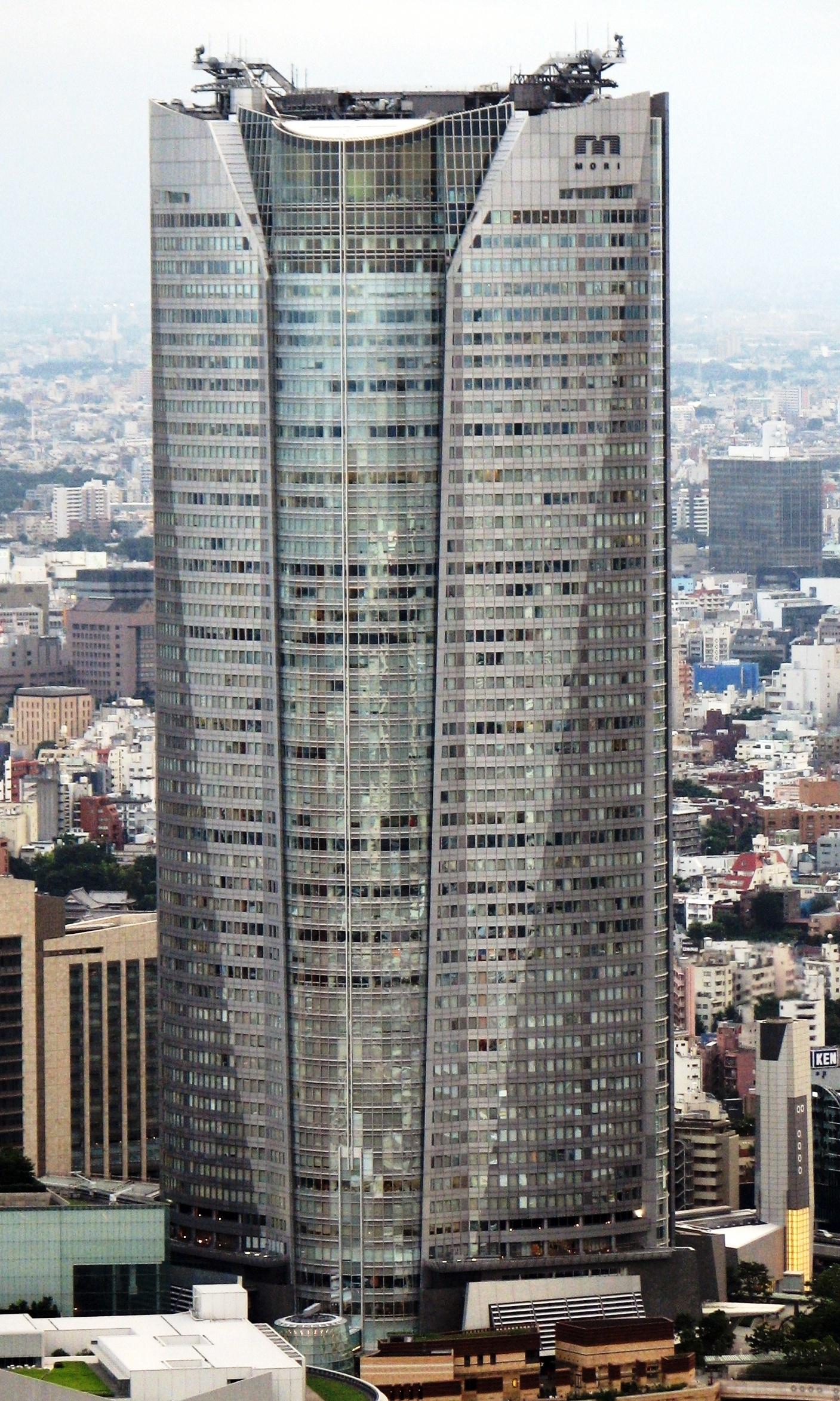 Mori toranj u Tokiju