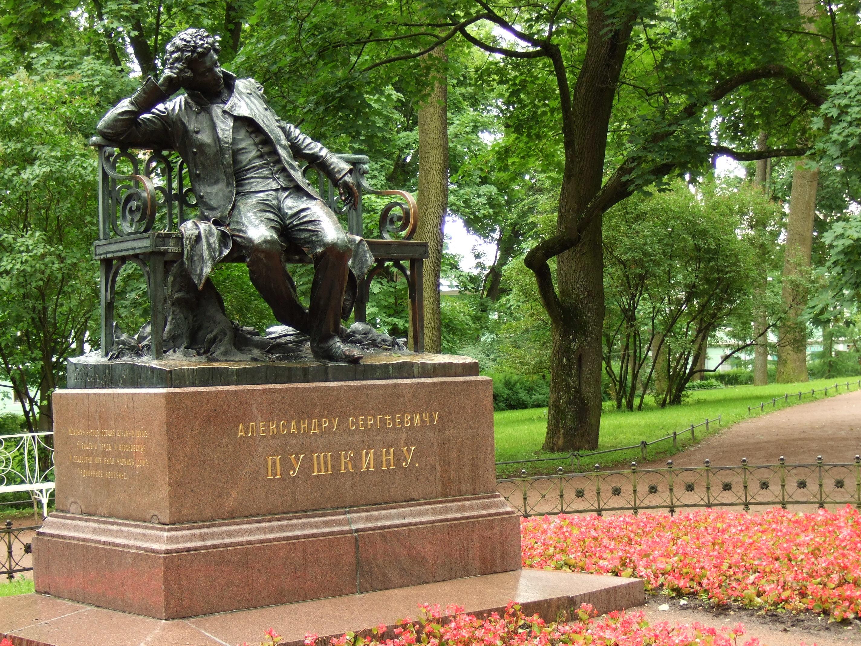 Spomenik Puškinu