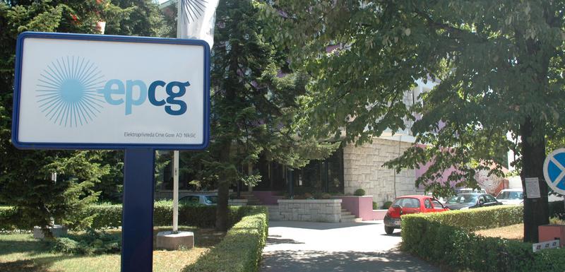 Upravna zgrada EPCG
