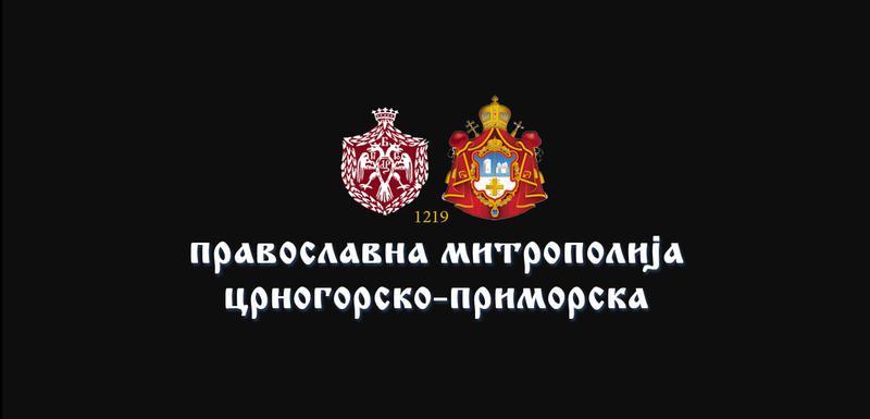 Mitropolija crnogorsko-primorska