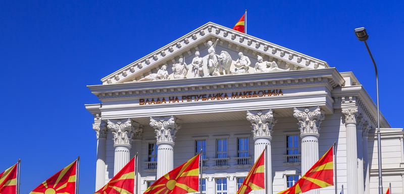 Zgrada Makedonskog parlamenta