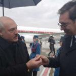 Pogača i so za Lukašenka na beogradskom aerodromu
