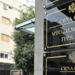 Zgrada Specijalnog tužilaštva