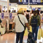 Na japanskom aerodromu grade se toaleti za pse